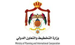 Ministry of Planning & International Cooperation