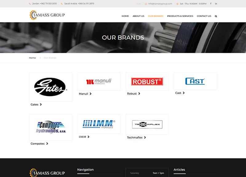 tamass-brands